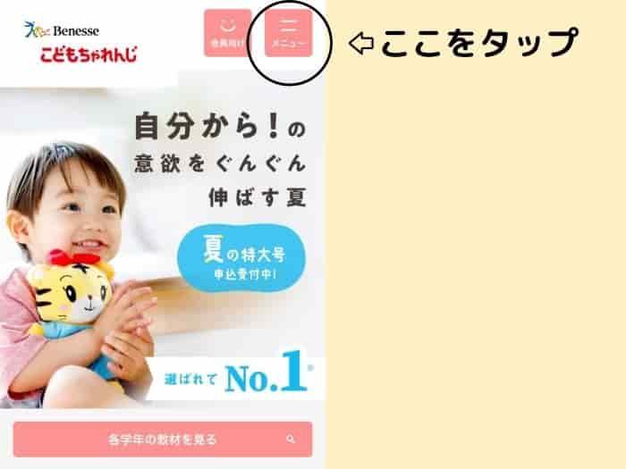 フォニックスも学べる幼児向け英語教材ベネッセの英会話付きワールドワイドキッズworldwidekidsとミライコイングリッシュを比較DWEよりおすすめ