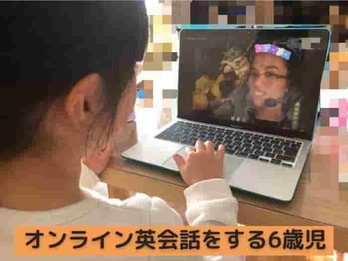 6歳1歳がセブンプラスバイリンガルのタッチペン(音声ペンver)を使った効果を口コミ七田式英語教育の幼児・子供向け英語教材セブンプラスbilingualの音声ペンを口コミ