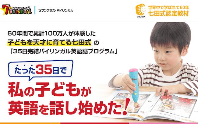 幼稚園年小や子供の英語教材•幼児教材はこどもちゃれんじポピー工作できるスマイルゼミやタブレットオンライン英会話で学習がオススメ通信教育ならZ会